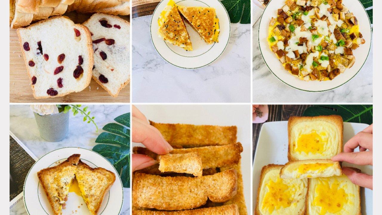 吐司的6种玩法,让你的早餐轻松搞定!