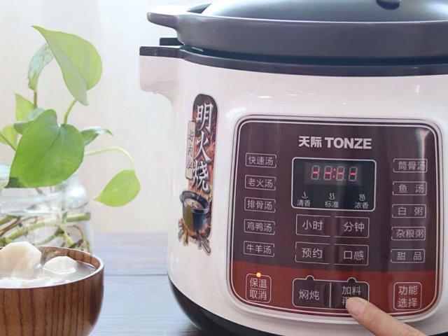 ✨天际黑陶电炖锅|老火靓汤,来一碗✨