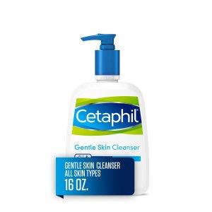 Cetaphil 温和洁面乳促销