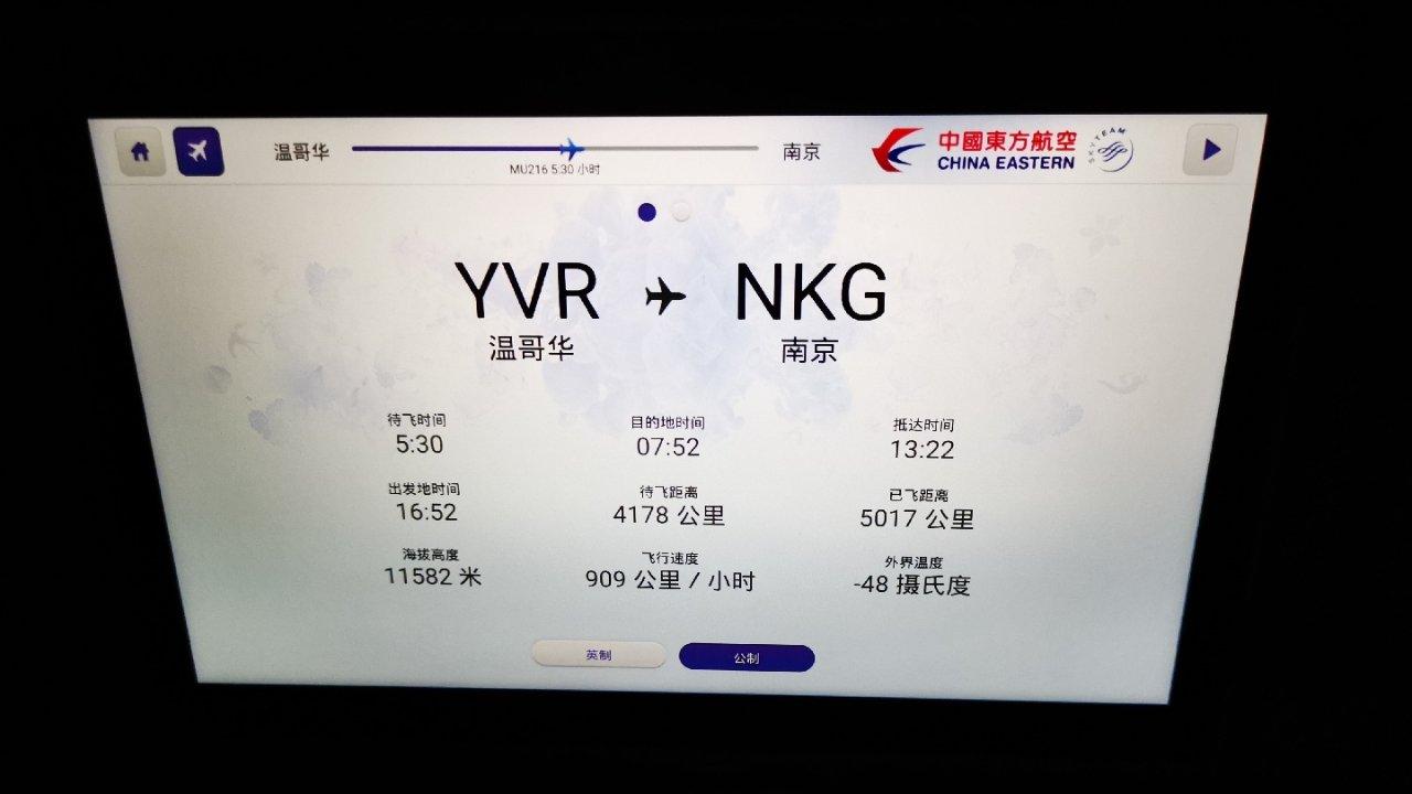 亲历!5月回国隔离:卡村-温哥华-南京+人口宾馆🌚🌝