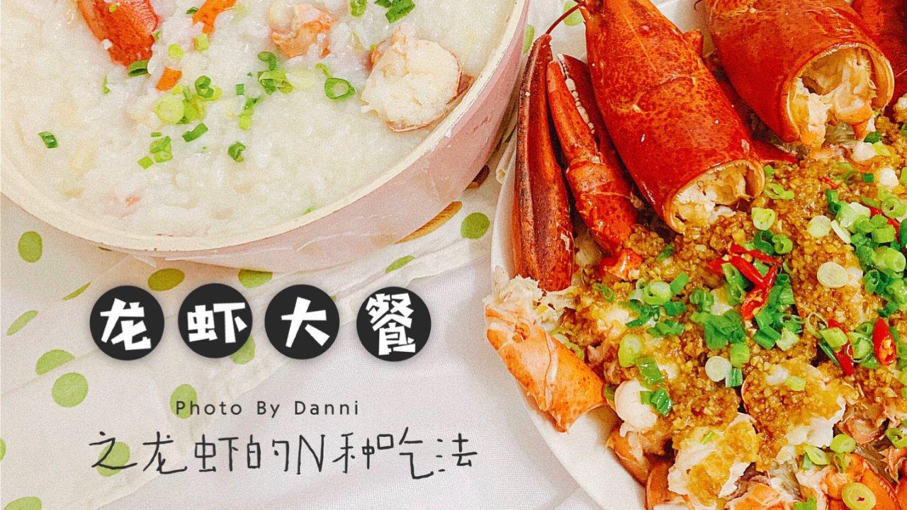 🦞缅因州龙虾大餐之它的N种做法合集!
