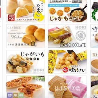 众测|Rakuten日本乐天零食大礼包