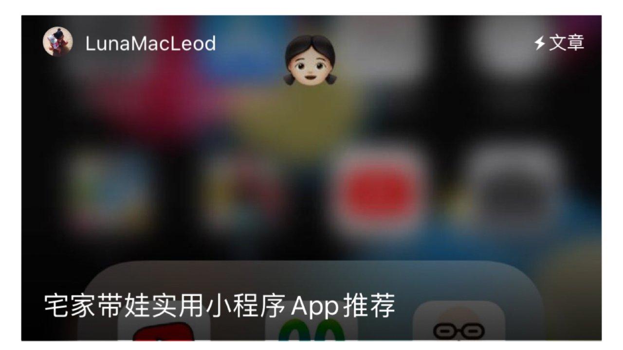 【宅家带娃大作战】必备App推荐
