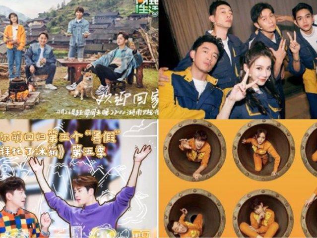 又双叒叕盤點2019必看的綜藝!