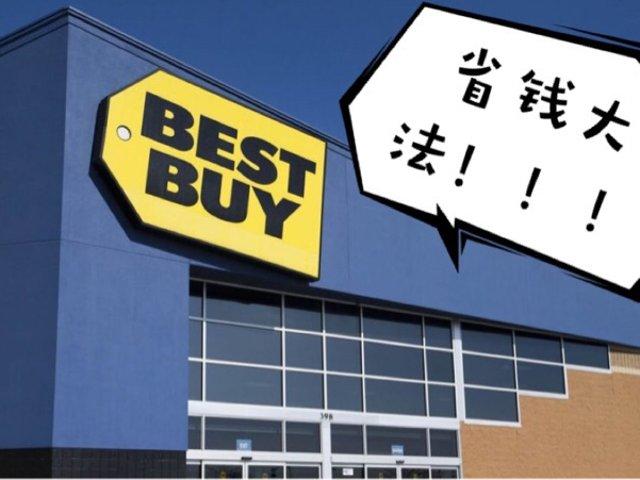 返现、比价、回收旧货和无息贷款,一...