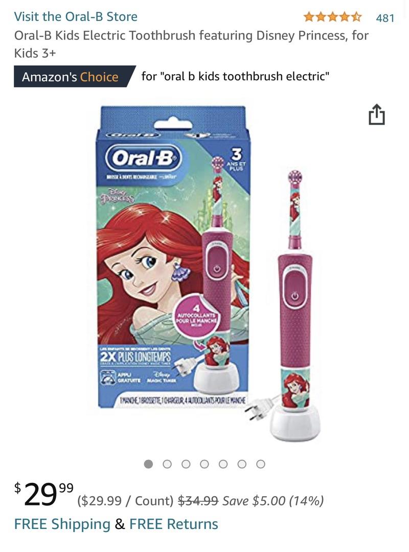 Amazon.com: Oral-B Kids Electric Toothbrush featuring Disney Princess, for Kids 儿童电动牙刷