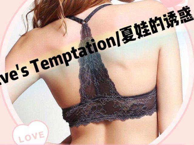 Eve's Temptation/...