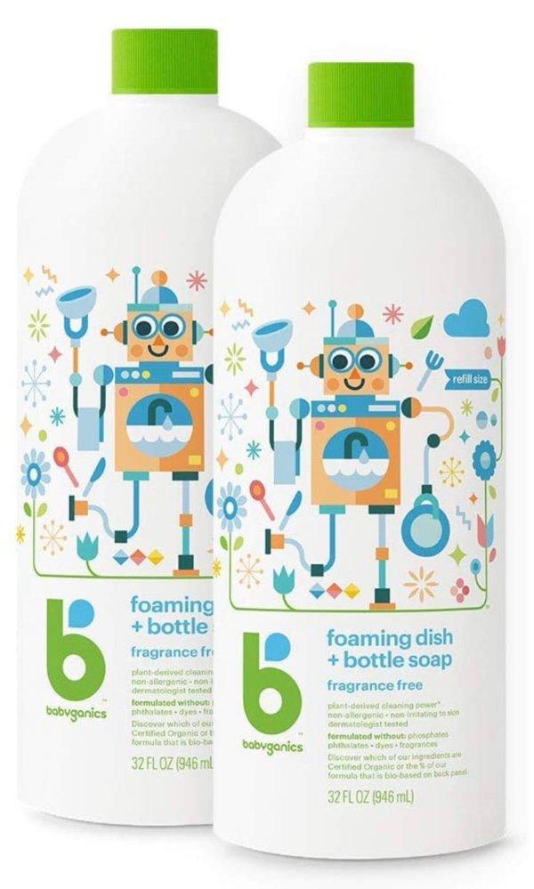 婴儿专用餐具奶瓶泡沫清洁剂,无香 32盎司x2瓶