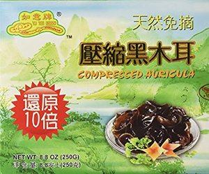 Premium Dried All Natural Compressed Chinese Auricularia Black Fungus Mushroom (Black Wood Ear Mushroom) - 8.8 Oz -- 10 Times Volume Yield After Soaking: Amazon.com: Grocery & Gourmet Food