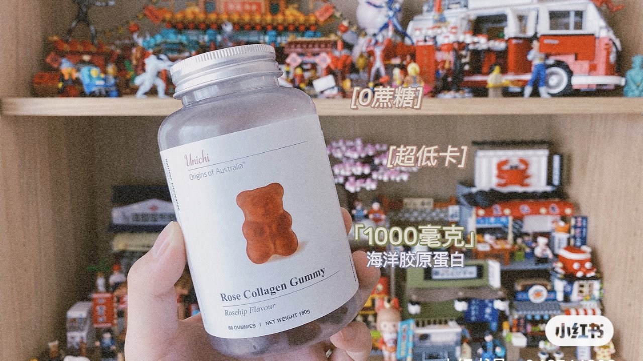 Unichi 小熊软糖 | 半瓶反馈