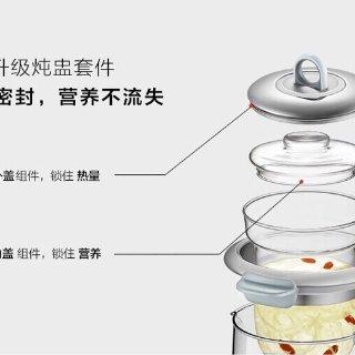 北鼎全自动智能养生壶   帮你提升生活品质和幸福感