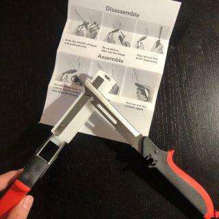 剪刀or刀子?二合一多用剪刀测评