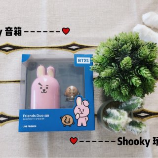 Line Friends X BT21 Cooky萌🐰mini小音箱