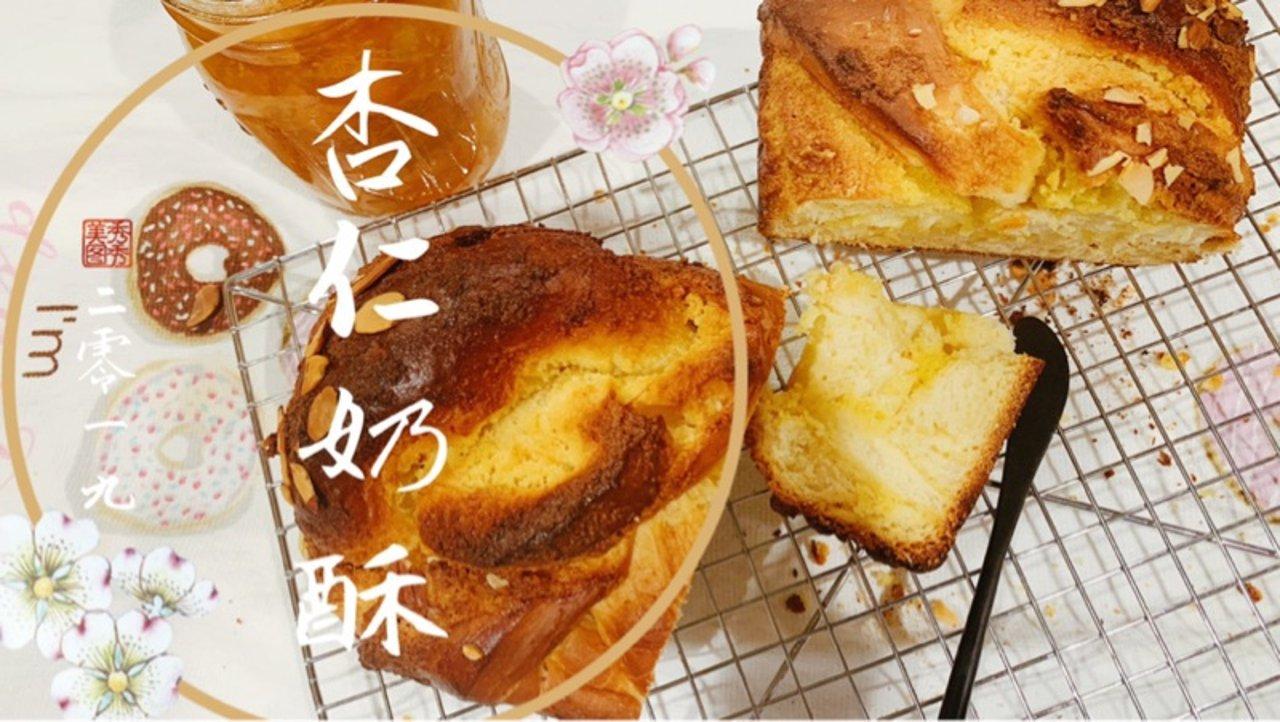 【杏仁奶酥吐司面包】简单易成功,早餐有着落!