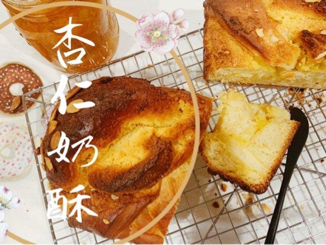 【杏仁奶酥吐司面包】简单易成功,早...
