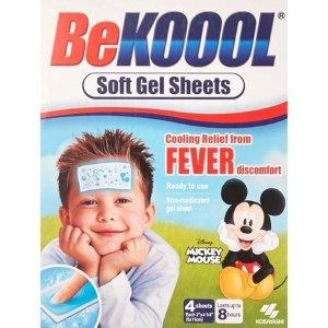 Be Koool Soft Gel Sheets for Kids, 4 count - Walmart.com