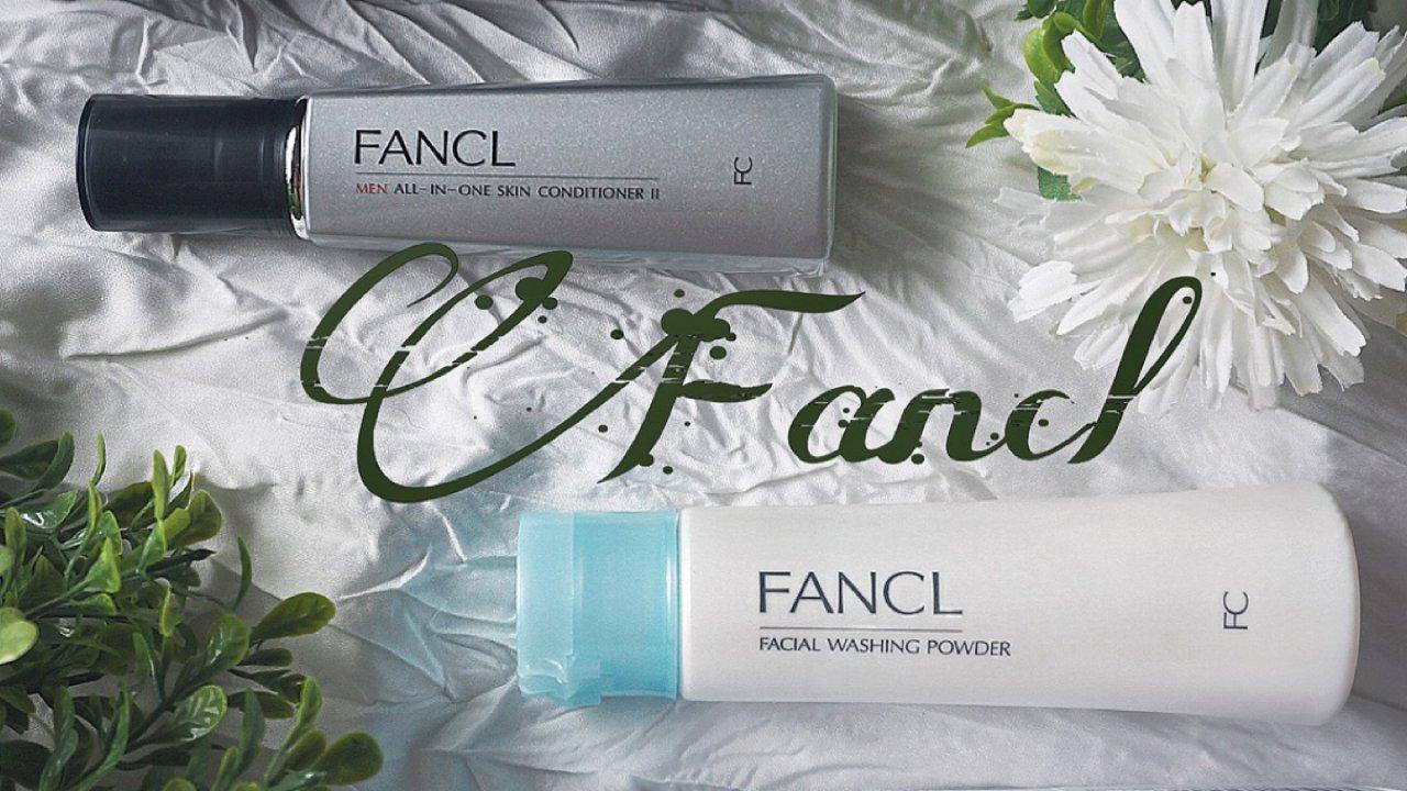 FANCL护肤套装 | 男女都适用的懒人高效产品