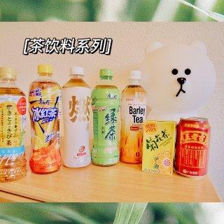18款饮料试饮|宝藏夏日饮品大开箱!