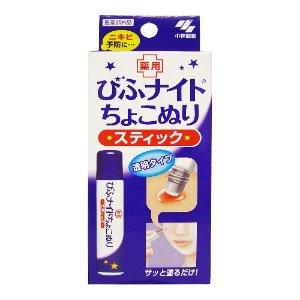 小林制药 神奇清痘笔-日本代购直邮 - Hommi