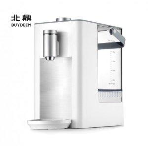 拒绝千滚水  北鼎/Buydeem 速热饮水机S7123 即热电热水壶 8种水温选择 小型迷你冲泡奶神器   华人生活馆,北美华人的大厨房!