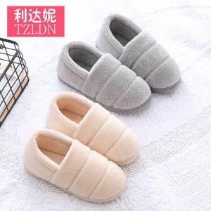 棉拖鞋女冬季2019新款保暖厚底毛绒情侣居家室内包跟家居月子鞋男