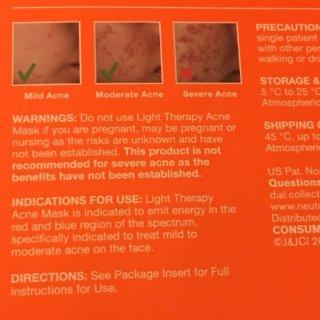 neutrogena 祛痘面罩丨给脸上消个毒吧