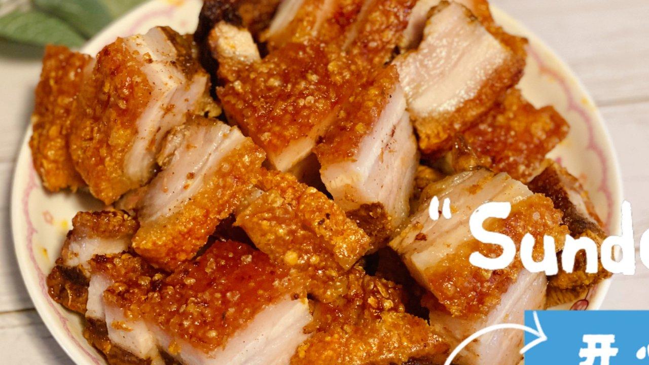 美味厨房|脆皮烧猪肉