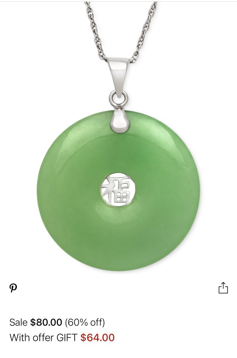 Jade Jewelry - Macy's玉器饰品促销