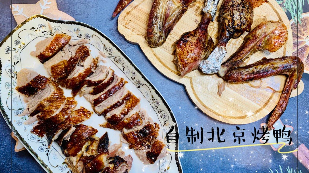 宅家自制北京烤鸭|附鸭架粉丝汤