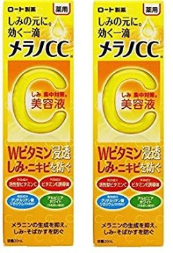 Amazon.com: Rohto Melano CC medicinal stains intensive measures Essence (20mL) (set of 2): Beauty