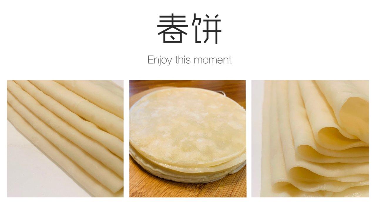 自制春饼|附卷饼菜及花式春饼吃法