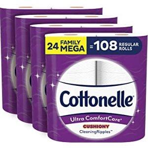 Cottonelle 超舒适卫生纸 24卷超大家庭卷 相当于128普通卷