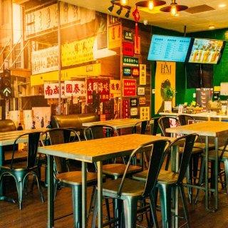 7.8.90的回忆💕复古港风奶茶店——💫耀记港式奶茶🍵LA夏日消暑休闲圣地