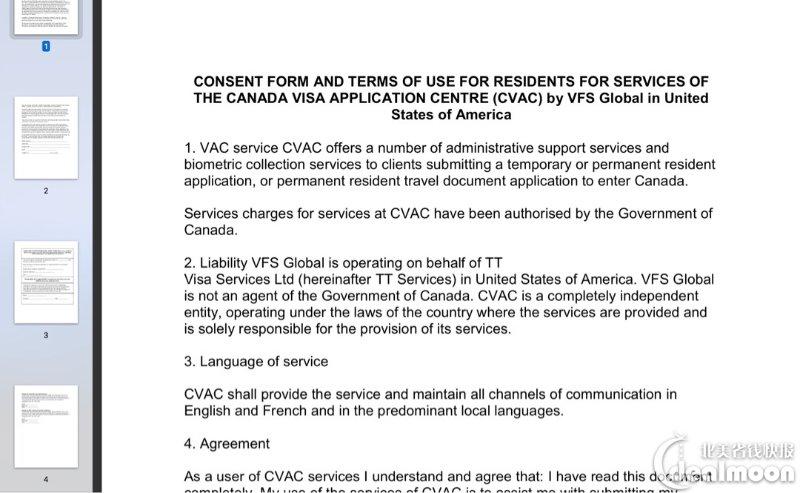 2020加拿大签证攻略 加拿大签证网申流程 加拿大签证申请流程和费用 北美省钱快报攻略
