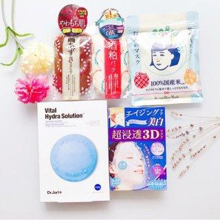 拯救干燥冬季肌|日韩网红面膜众测
