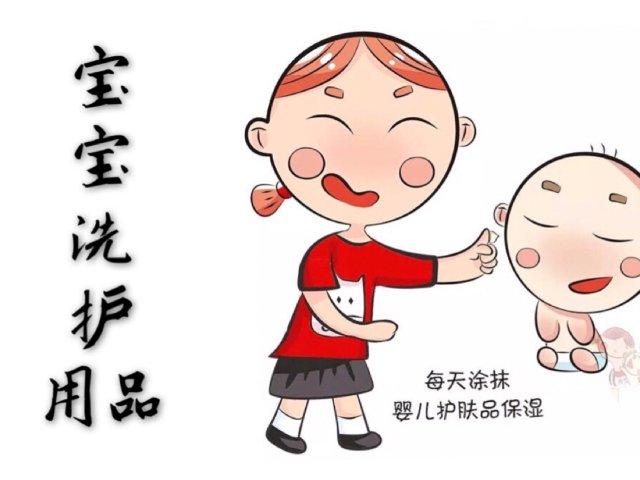 婴幼儿日常洗护用品推荐&购买小知识
