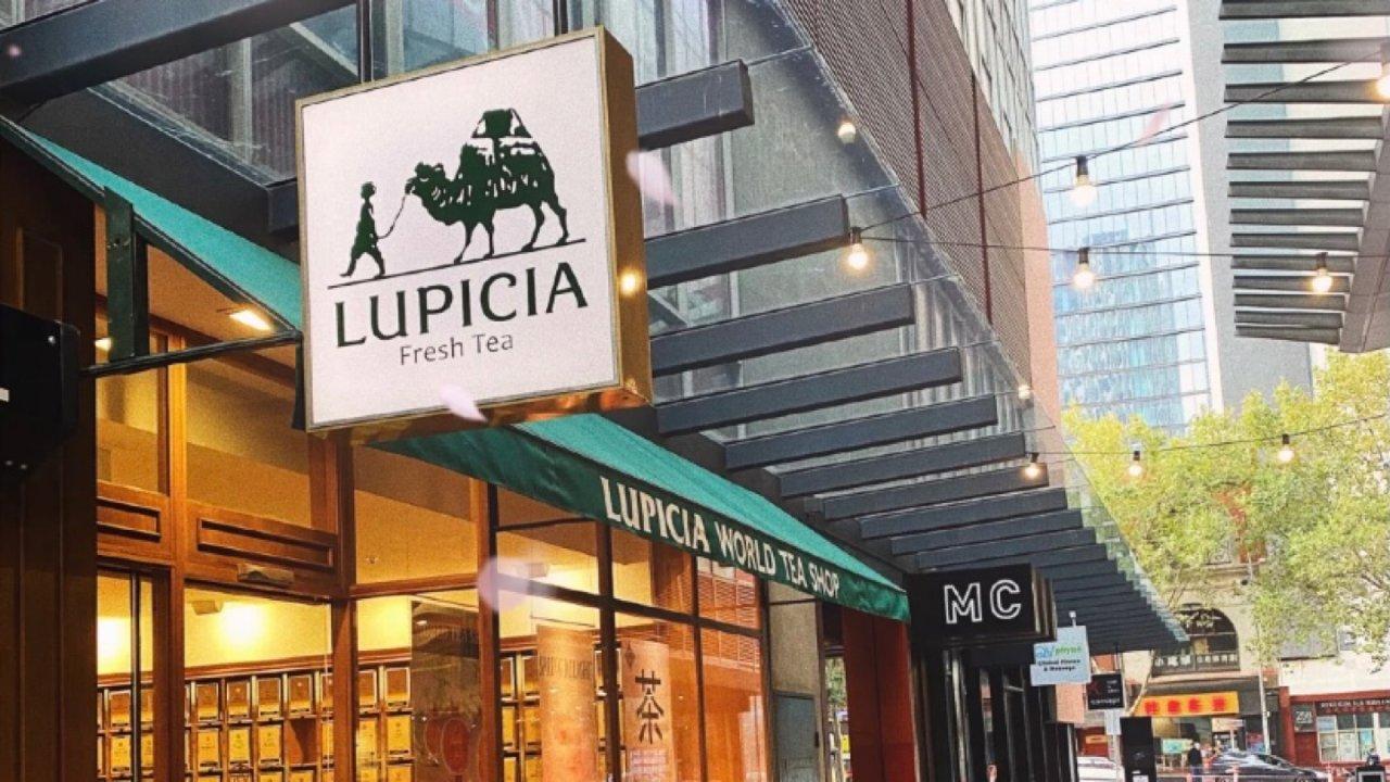 Lupicia 白桃乌龙🍑