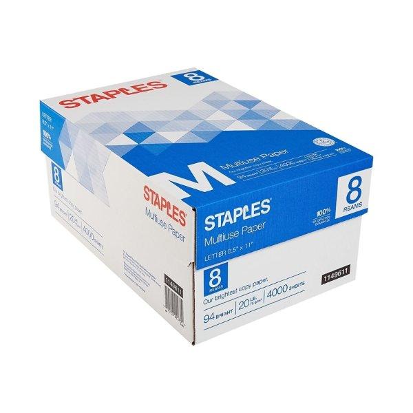 多用途打印纸 信纸 20磅 4000张 94亮度