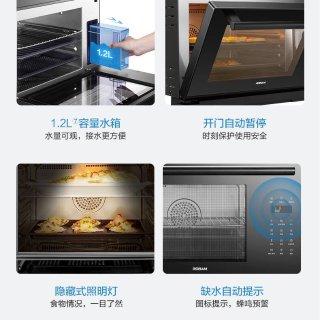 小家电帮大忙 |Robam老板多功能台式蒸烤一体机,助你成为朋友圈的烘焙达人