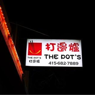 The Pot's|冬日火锅探店,在【打边炉】吃顶级美国和牛