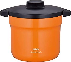 Amazon.com: THERMOS Vacuum Warm Cooker