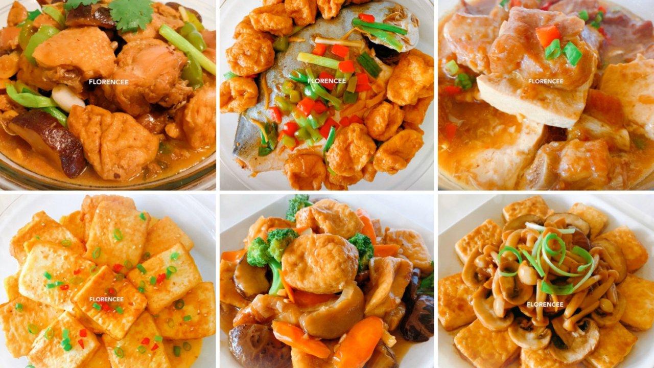 美味快手家常菜合集之豆腐篇|15道豆腐料理每天一款不重样!