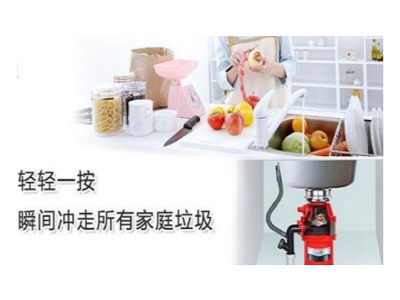 如何使用并清洁保养厨房垃圾处理器【主妇生活小撇步①】
