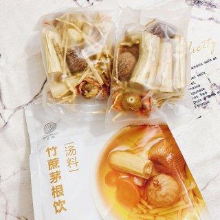 北鼎·夏季养生礼包🎁测评报告!