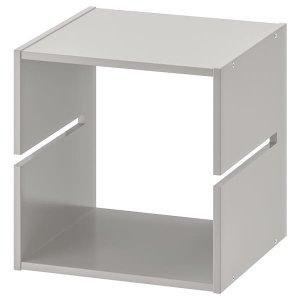 KALLAX Shelf divider - light gray - IKEA