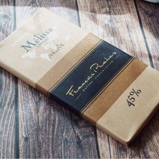 给大家推荐5款来自世界各地的顶级巧克力