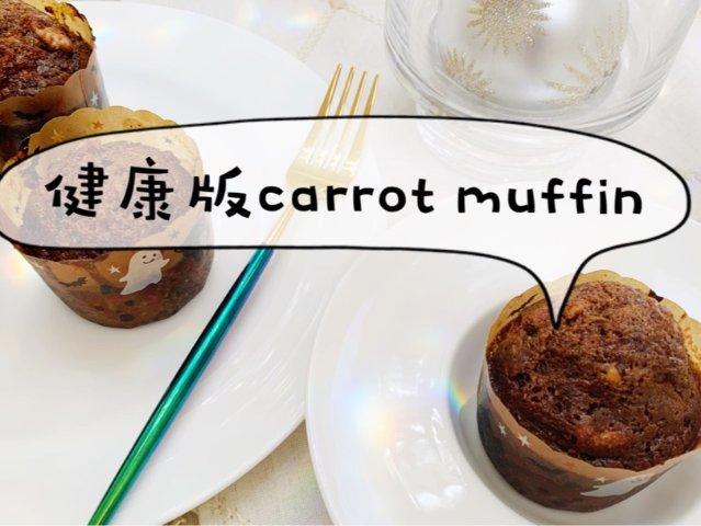 【减脂期健康甜食】杏仁粉椰子油蜂蜜...