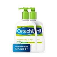Cetaphil 丝塔芙保湿润肤乳473ml 2瓶装