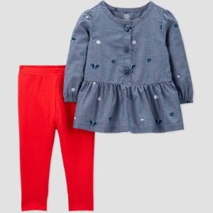 Extra 20% OffTarget Baby Clothing Clearance