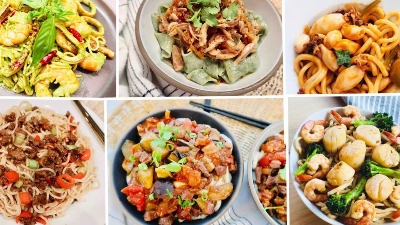 中西融合面文化,七天不重样七款美食拌面食谱送给你